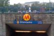 metro Wilanowska/ fot. Agnieszka